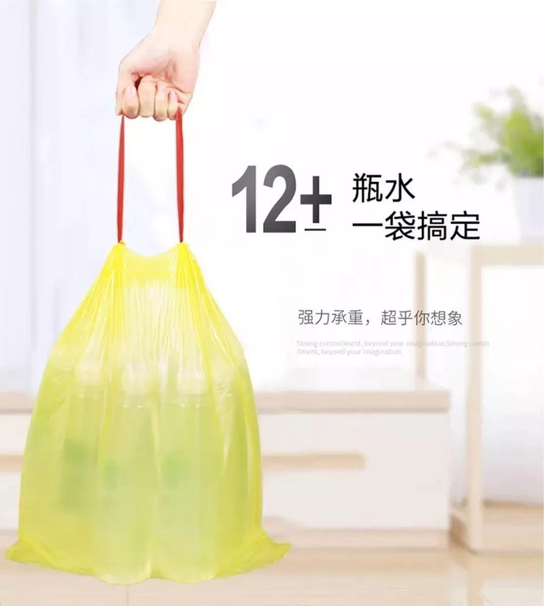 """【月銷90萬+】29.9元=150個""""佳曼""""正品加厚自動收口垃圾袋,買一次夠用一整年!"""