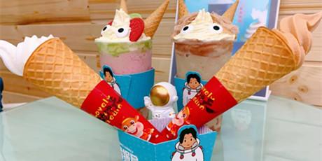 【方塔街 丨火星情报局丨品质茶饮+联名IP】12.8元享奶茶4选2+双份冰淇淋套餐,19.8元享招牌奶茶5选2+双份冰淇淋套餐!